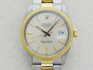 low priced d3c97 452a4 1980年代製造のロレックス オーバーホール 修理 料金例/時計修理 ...